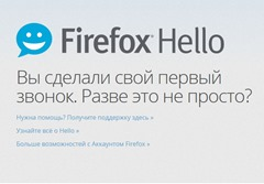 fefefox-hello-main