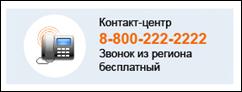 Как позвонить в налоговую инспекцию москвы