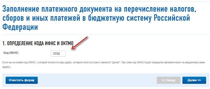 Квитанция об Оплате Сбербанк скачать - картинка 4