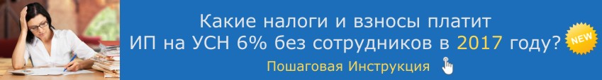 Как иностранцу открыть ИП в России? Какие документы могут потребоваться, Сайт для ИП Дмитрия Робионека