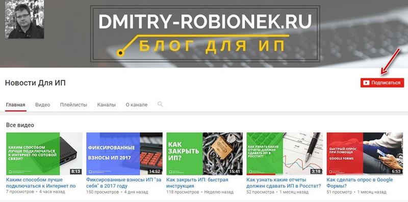 Видео на Ютуб