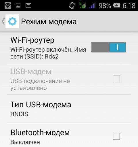 wifi-router настройка