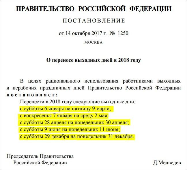 Сколько служат в армии России и Морфлоте 2018 - 2018