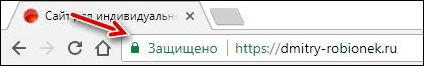 Отображение SSL-сертификата в Google Chrome