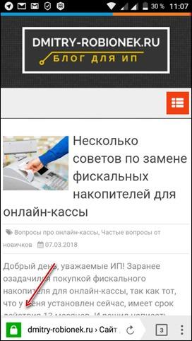 Отображение SSL-сертификата в Яндекс.Браузер