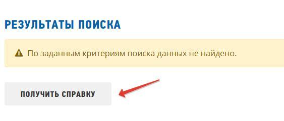 Кнопка для получения справки